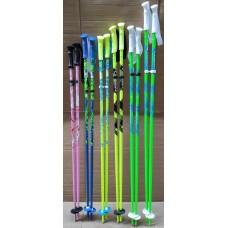 Kid ski poles  Cober , Atomic